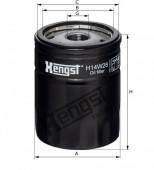 Lọc dầu Hengst Động cơ Fiat Uno 83-06; Punto 99-12; Siena 96-99